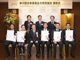 jftc essay competition 2012