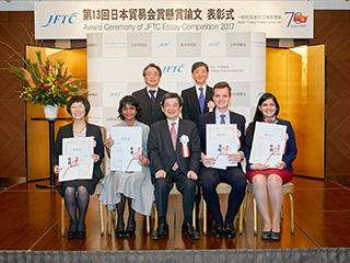 jftc essay competition 2011